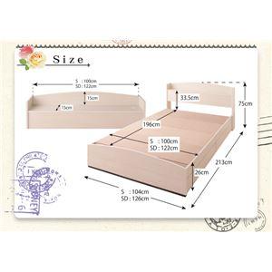 収納ベッド シングル【Bonheur】のSize