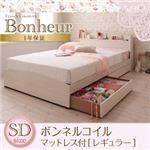 フレンチカントリーデザインのコンセント付き収納ベッド【Bonheur】ボヌール【ボンネルコイルマットレス:レギュラー付き】 セミダブル (フレーム:ホワイト) (マットレス:ブラック)