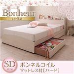 フレンチカントリーデザインのコンセント付き収納ベッド【Bonheur】ボヌール【ボンネルコイルマットレス:ハード付き】 セミダブル (フレーム:ホワイト)