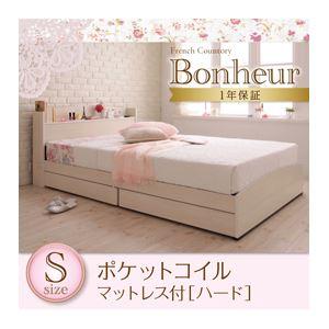 フレンチカントリーデザインのコンセント付き収納ベッド【Bonheur】ボヌール【ポケットコイルマットレス:ハード付き】 シングル (フレーム:ホワイト)  - 拡大画像