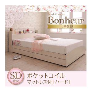 フレンチカントリーデザインのコンセント付き収納ベッド【Bonheur】ボヌール【ポケットコイルマットレス:ハード付き】 セミダブル - 拡大画像