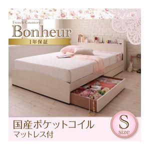 収納ベッド シングル【Bonheur】【国産ポケットコイルマットレス付き】 ホワイト フレンチカントリーデザインのコンセント付き収納ベッド【Bonheur】ボヌール - 拡大画像
