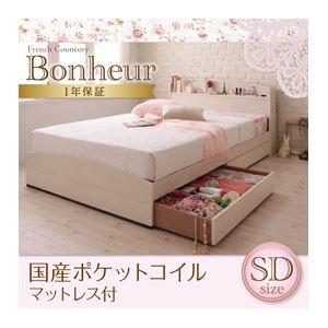 収納ベッド セミダブル【Bonheur】【国産ポケットコイルマットレス付き】 ホワイト フレンチカントリーデザインのコンセント付き収納ベッド【Bonheur】ボヌール - 拡大画像
