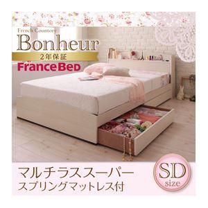 フレンチカントリーデザインのコンセント付き収納ベッド【Bonheur】ボヌール【マルチラススーパースプリングマットレス付き】 セミダブル - 拡大画像