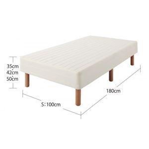 脚付きマットレスベッド シングル 脚30cm モカブラウン 新・ショート丈ボンネルコイルマットレスベッド