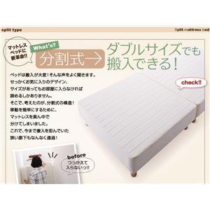 ダブルサイズでも搬入できる!移動ラクラク!分割式ボンネルコイルマットレスベッド 専用敷きパッドセット