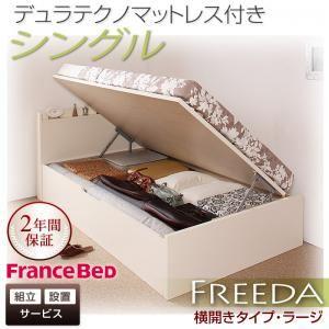 【組立設置費込】 収納ベッド ラージ シングル【横開き】【Freeda】【デュラテクノマットレス付】 ダークブラウン 新 開閉タイプが選べるガス圧式跳ね上げ大容量収納ベッド【Freeda】フリーダの詳細を見る