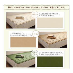 敷きパッド・シーツ2枚セット シングル アイボリー 新・ショート丈マットレスベッド用敷きパッド+ボックスシーツ2枚セット