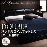 フロアベッド ダブル【MAD】【ボンネルコイルマットレス:ハード付き】 ブラック モダンデザインフロアベッド【MAD】マッド