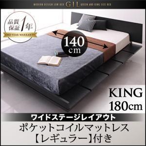 おしゃれなフロアベッド・モダンデザインローベッド【Gil】ギル