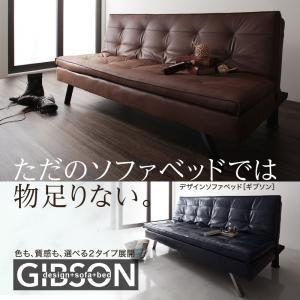 ソファベッド【GIBSON】ギブソン ブルーブラック - 拡大画像