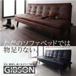 ソファーベッド ビンテージブラウン ソファベッド【GIBSON】ギブソン