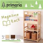 天然木シンプルデザインキッズ家具シリーズ【Primaria】プリマリア マガジンラック (カラー:ブラウン)