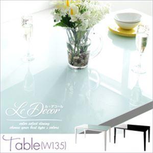 カラーセレクトダイニング【Le Decor】ル・デコール/ガラステーブル(W135) ホワイト