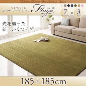 マイクロファイバー光沢デザインクッションラグ【Flugo】フルーゴ 185×185cm ネイビー - 拡大画像