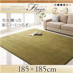 マイクロファイバー光沢デザインクッションラグ【Flugo】フルーゴ 185×185cm ネイビー