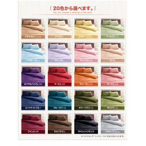 【布団別売】掛け布団カバー シングル ロイヤルバイオレット 20色から選べる!365日気持ちいい!コットンタオル掛布団カバー