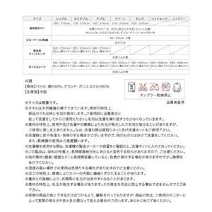 【布団別売】掛け布団カバー キング ラベンダー 20色から選べる!365日気持ちいい!コットンタオル掛布団カバー