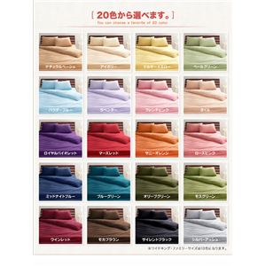 【シーツのみ】ボックスシーツ セミダブル ミルキーイエロー 20色から選べる!365日気持ちいい!コットンタオルボックスシーツ