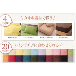 【シーツのみ】ボックスシーツ セミダブル ラベンダー 20色から選べる!365日気持ちいい!コットンタオルボックスシーツ