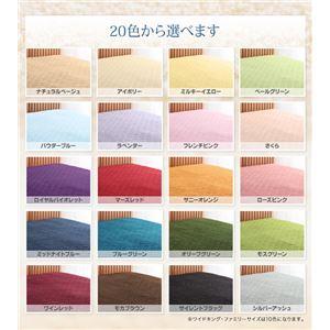 【シーツのみ】パッド一体型ボックスシーツ セミダブル サイレントブラック 20色から選べる!ザブザブ洗える気持ちいい!コットンタオルシリーズ