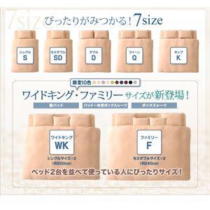 パッド一体型ボックスシーツ2枚セット ダブル ラベンダー 20色から選べる!ザブザブ洗える気持ちいい!コットンタオルシリーズ