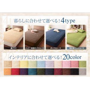 和式用フィットシーツ2枚セット セミダブル ラベンダー 20色から選べる!ザブザブ洗える気持ちいい!コットンタオルシリーズ