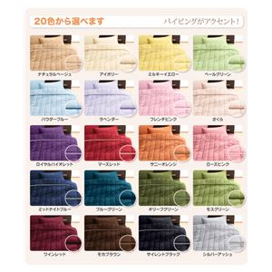 キルトケット・敷パッドセット セミダブル アイボリー 20色から選べる!365日気持ちいい!コットンタオルシリーズ