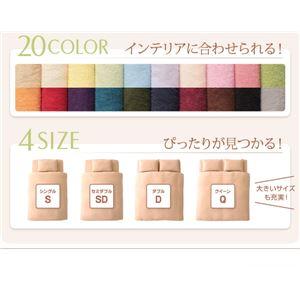 キルトケット・パッド一体型ボックスシーツセット セミダブル サニーオレンジ 20色から選べる!365日気持ちいい!コットンタオルシリーズ