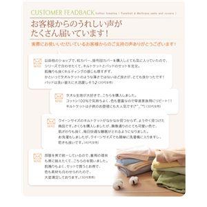 キルトケット・パッド一体型ボックスシーツセット セミダブル モカブラウン 20色から選べる!365日気持ちいい!コットンタオルシリーズ