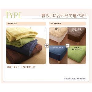 【シーツのみ】和式用フィットシーツ ダブル モスグリーン 20色から選べる!365日気持ちいい!コットンタオルシリーズ