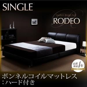 ベッド シングル【RODEO】【ボンネルコイルマットレス:ハード付き】 ブラック モダンデザインベッド【RODEO】ロデオ - 拡大画像