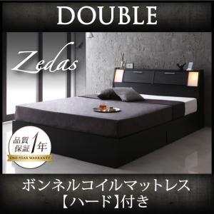 収納ベッド ダブル【ZEDAS】【ボンネルコイルマットレス:ハード付き】 ウォルナットブラウン モダンライト・ヘッドボード収納付きベッド【ZEDAS】ゼダスの詳細を見る