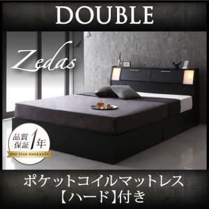 収納ベッド ダブル【ZEDAS】【ポケットコイルマットレス:ハード付き】 ブラック モダンライト・ヘッドボード収納付きベッド【ZEDAS】ゼダスの詳細を見る
