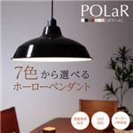 7色から選べるホーローペンダントライト【POLaR】ポラール (カラー:グリーン)