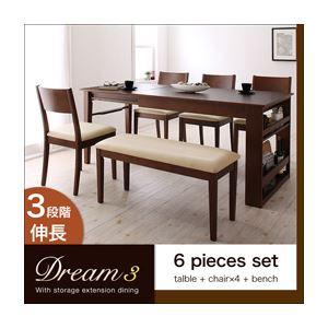ダイニングセット 6点セット(テーブル+チェア×4+ベンチ)【Dream.3】カフェブラウン 3段階に広がる!収納ラック付きエクステンションダイニング【Dream.3】 - 拡大画像