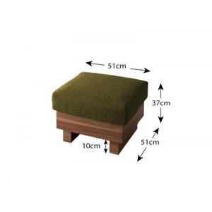 【単品】足置き(オットマン)【ANSELM】モスグリーン デザインソファ【ANSELM】アンセルム オットマンの詳細を見る