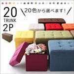 スツール 2人掛け【TRUNK】ディープシーブルー 20色から選べる、折りたたみ式収納スツール【TRUNK】トランク