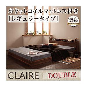 フロアベッド ダブル【Claire】【ポケットコイルマットレス(レギュラー)付き】 フレームカラー:オークホワイト マットレスカラー:ブラック 棚・コンセント付きフロアベッド【Claire】クレール
