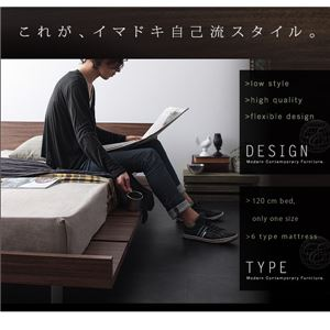 男前ベッド 通販| モダンデザインローベッド【E-go】イーゴ