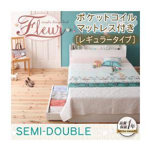 棚・コンセント付き収納ベッド【Fleur】フルール【ポケットコイルマットレス:レギュラー付き】セミダブル - 拡大画像