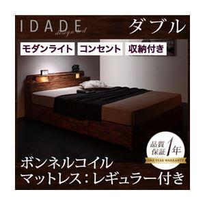 収納ベッド ダブル【IDADE】【ボンネルコイルマットレス:レギュラー付き】 カラー:シャビーブラウン マットレスカラー:ブラック モダンライト・コンセント付き収納ベッド【IDADE】イダーデの詳細を見る