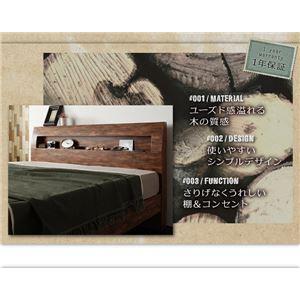 おしゃれでシンプルなベッド コンセント付き 棚・コンセント付きユーズドデザインすのこベッド【Jack Timber】ジャック・ティンバー【マットレス付き】