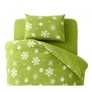【単品】掛け布団カバー シングル 柄:雪 カラー:グリーン 32色柄から選べるスーパーマイクロフリースカバーシリーズ 掛布団カバーの詳細を見る