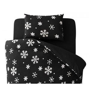 【単品】掛け布団カバー キング 柄:雪 カラー:ブラック 32色柄から選べるスーパーマイクロフリースカバーシリーズ 掛布団カバーの詳細を見る