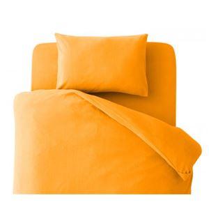 【シーツのみ】ボックスシーツ ダブル 柄:無地 カラー:オレンジ 32色柄から選べるスーパーマイクロフリースカバーシリーズ