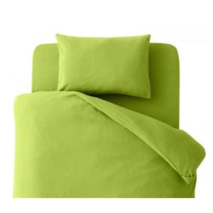 【単品】ボックスシーツ クイーン 柄:無地 カラー:グリーン 32色柄から選べるスーパーマイクロフリースカバーシリーズ ボックスシーツの詳細を見る