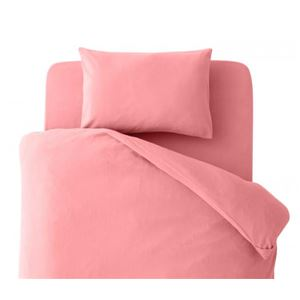 【単品】シーツ セミダブル 柄:無地 カラー:ピンク 32色柄から選べるスーパーマイクロフリースカバーシリーズ 和式用フィットシーツの詳細を見る