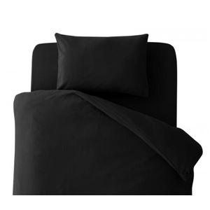 【単品】シーツ セミダブル 柄:無地 カラー:ブラック 32色柄から選べるスーパーマイクロフリースカバーシリーズ 和式用フィットシーツの詳細を見る