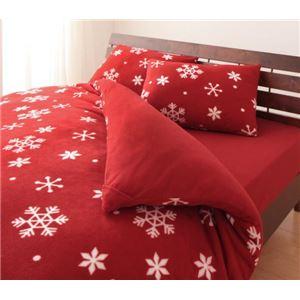 布団カバーセット シングル 柄:雪 カラー:レッド 32色柄から選べるスーパーマイクロフリースカバーシリーズ ベッド用3点セットの詳細を見る
